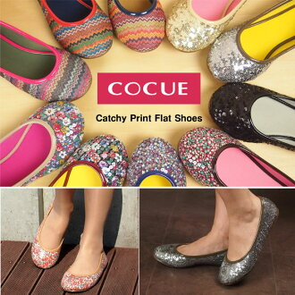 CCU COCUE キャッチープリント flat shoes 85923031 85823003 CCU women's anchor pumps Ballet flat shoes Cocu-ballet shoes fs3gm