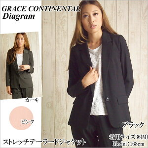 グレースコンチネンタル GRACE CONTINENTAL ストレッチテーラードジャケット アウター テーラージャケット シングル 長袖 セットアップ レディース 通販