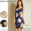 �����ѡ�SALE10%OFF��졼��������ͥ󥿥�GRACECONTINENTAL���ƥ�?�����ԡ���