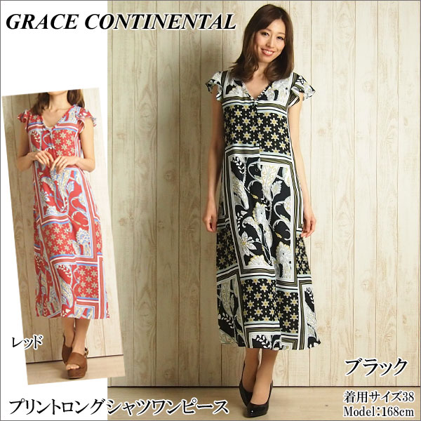 ★SOLD OUT★ グレースコンチネンタル ワンピース プリントロングシャツワンピース 17231033 GRACE CONTINENTAL ワンピース ノースリーブ プリントワンピース レディース 通販 2017SS :PeP TOMIYA