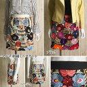 楽天GRACE CONTINENTAL グレースコンチネンタル マルチ刺繍ミニスカート 18春夏 全2色 36/38サイズ 18121012