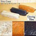 カービングトライブス Carving Tribes Pen Case ペンケース グレースコンチネンタル GRACE CONTINENTAL 筆入れ 筆箱 ふでばこ 革 レザー カービングシリーズ レディース 通販