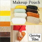 グレースコンチネンタル GRACE CONTINENTAL Makeup Pouch メイキャップポーチ ポーチ 小物入れ 化粧ポーチ レザー レディース 通販 カービングシリーズ