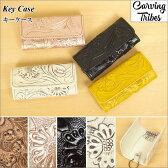 カービングトライブス Carving Tribes Key Case キーケース 46389530 グレースコンチネンタル GRACE CONTINENTAL カービングトライブズ carving 革 レザー 配色 型押 キーホルダー キーケース 【即日発送】