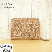 グレースコンチネンタル GRACE CONTINENTAL カービングカードケース Card Case 47089011 通販 レディース