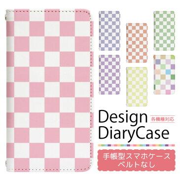 アイフォン6 iPhone6 専用 スマホケース スマホカバー 手帳型 手帳型ケース ケース スマホ カバー デザインケース 携帯ケース 携帯カバー アイフォン6 iphone6 apple アイフォン bn025