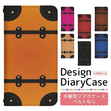 Qua phone QX KYV42 専用 スマホケース スマホカバー 手帳型 手帳型ケース ケース スマホ カバー デザインケース 携帯ケース 携帯カバー QuaphoneQX kyv42 au キュア bn059