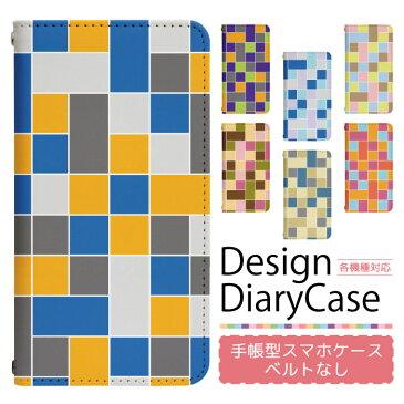 Qua phone QX KYV42 専用 スマホケース スマホカバー 手帳型 手帳型ケース ケース スマホ カバー デザインケース 携帯ケース 携帯カバー QuaphoneQX kyv42 au キュア bn069