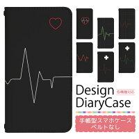 アイフォンX iPhoneX ケース ベルトなし 手帳型 スマホケース スマホカバー 手帳型ケース スマホ カバー デザインケース 携帯ケース 用 アイフォンX iphonex apple アイフォン bn665