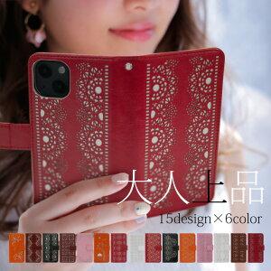 スマホケース 手帳型 全機種対応 iPhone 11 11Pro XS XR X 8 7 6s se Xperia Z5 XZ XZs XZ1 XZ2 Galaxy Feel S8 S9 S10 AQUOS R2 sense Xx3 arrows SV Be Fit 手帳型ケース 携帯ケース ケース カバー スマホカバー 携帯カバー 型抜き @ FJ6401
