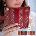 iPhoneX iphone8 iphone7 他 全機種対...