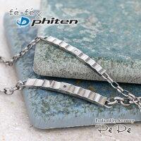 【fefe×ファイテン(Phiten)】チタンピンクゴールドIPコーティングダイヤモンド0.005ctペアペンダントネックレス(レディース)(クロス)[3123840109]