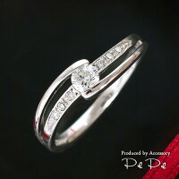 プラチナ900ダイヤモンド合計0.19ctリング(鑑別カード付き)[4211140102]