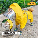 【ポイント10倍】【クーポン利用で300円OFF】デニム柄レインコート ポンチョタイプ 【中・大型犬】 | 犬用 中型犬 大型犬