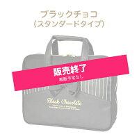 書道セット 習字セット 小学生 男の子 女の子 日本製 高級太筆 ショルダーベルト付 ブラック バッグ型 フラット型