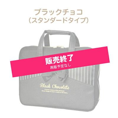 書道セット 習字セット 小学生 男の子 女の子 2020年版 日本製 高級太筆 ショルダーベルト付 ブラック バッグ型 フラット型 画像1
