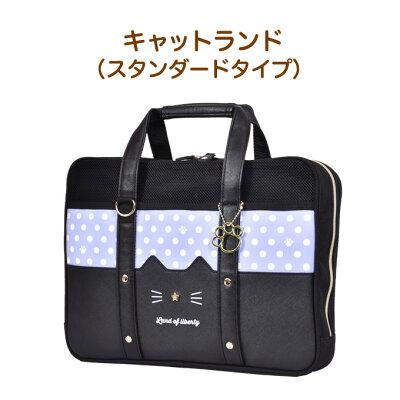 書道セット 習字セット 小学生 男の子 女の子 2020年版 日本製 高級太筆 ショルダーベルト付 ブラック バッグ型 フラット型 画像2