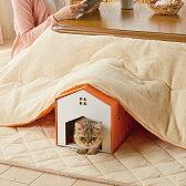 どこでもにゃんこトンネル【トンネル ダンボール 爪とぎ スクラッチ 隠れ家 ハウス 猫 猫用品 猫用 ペットグッズ 国産 日本産】PEPPY(ペピイ)