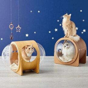 <宇宙船アルファ>猫ベッドかわいい宇宙船カプセル型囲みシンプル写真映えPEPPYペピイ