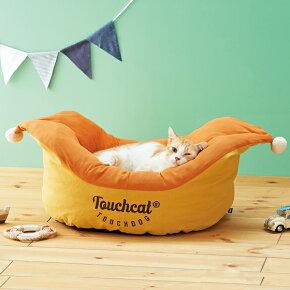ボートベッドベッド猫イエローレッドオレンジ2018夏