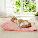 たまくら体位変換クッション 猫 介護ベッド ピンク グレー 国産 ペピイオリジナル その1