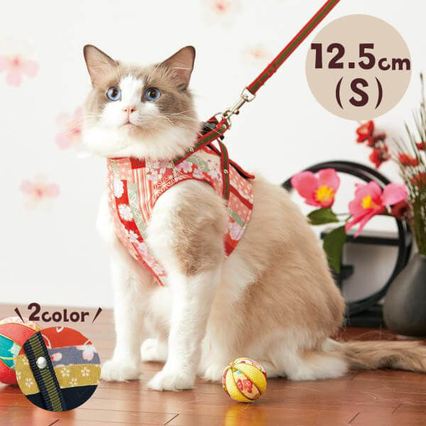 ハンドルベスト和桜S猫ねこハーネス脱走防止ベスト洋服ウェアかわいい和柄ペットペピイPEPPY