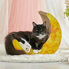 お月さまの爪とぎベッド猫ねこ爪とぎスクラッチ写真映えインスタ映えかわいいパステル月ペットペピイPEPPY