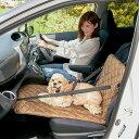フラットボード(助手席用)犬 ドライブ 車用品 カー用品 安全 小型犬 中型犬 車酔い シニア 老犬 子犬 落下防止 ペピイ PEPPY