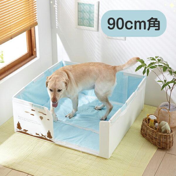 やわらかプラダントイレ90cm角犬トイレトイレトレー室内トイレ大型犬国産囲い足上げゴールデンレトリバー介護老犬シニアペピイオリジナル