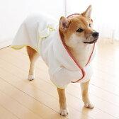 超吸水ドッグバスローブ S【バス用品 風呂 犬 国産 日本産】PEPPY(ペピイ)