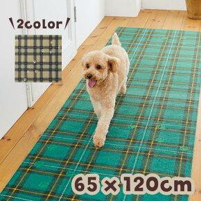 タータンチェックはっ水マット・廊下敷65×120犬猫ペットマットはっ水洗える汚れ防止滑り防止床暖房OKチェック可愛いおしゃれペピイPEPPY