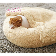 【送料無料】抗菌防臭ふんわりブランケット付ベッド 本体 S (犬用ベッド 猫用ベッド)