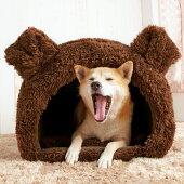 暖かい空気がこもってほっこり。静かに過ごせて快適。囲まれて安心なドッグ型ハウス。