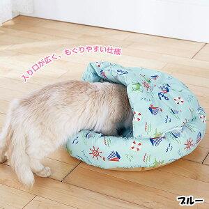 お布団みたいにはさまれて安心♪適な眠りにこだわった猫専用ベッド。【送料無料】毛が払えるマ...