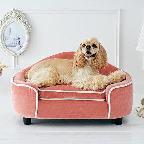 アレーズソファルージュ犬猫ベッドかわいいおしゃれ猫家具犬家具フレンチカントリー北欧インスタ映え写真映えインテリアペットペピイPEPPY