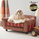 ロイヤルショコラソファベッド 犬 猫 ベッド ソファ お洒落 チェック ふかふか 犬家具 猫家具 ペット ペピイ PEPPY