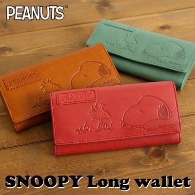 50代女性に人気「スヌーピー」の長財布