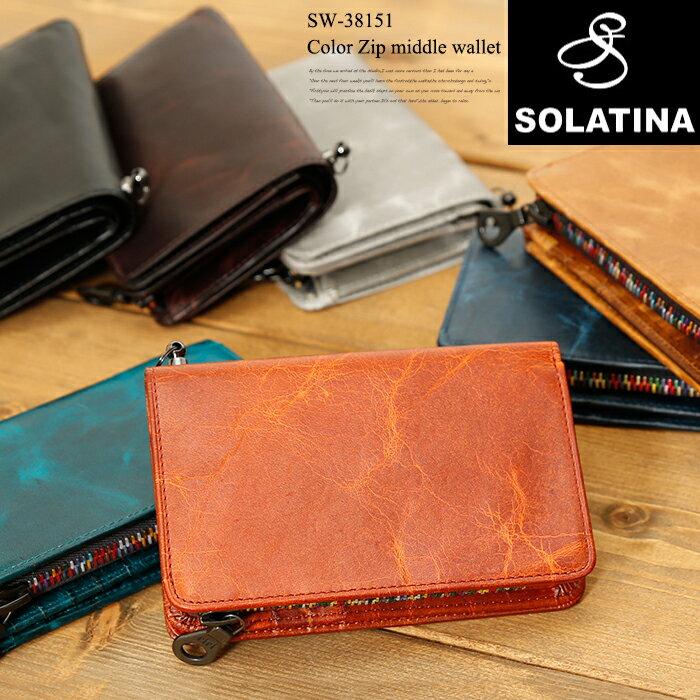 財布・ケース, メンズ財布 SOLATINA()SW-381517 riri