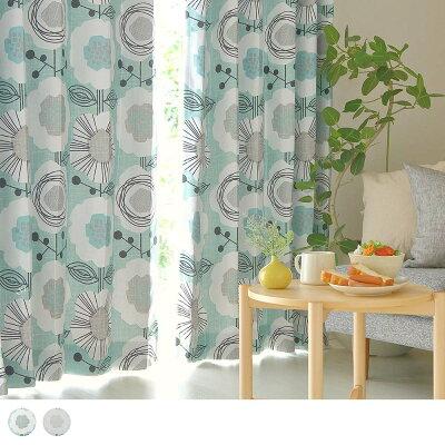 ドレープカーテン カーテン 人気 おすすめ コスパ プチプラ 安い かわいい 北欧