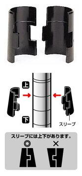 【税抜5000円以上で送料無料】メタルラックランキング常連ルミナスluminous収納家具スチールラックラックスチール製[25mm]スリーブクリア(4組)IHL-SLV4SC