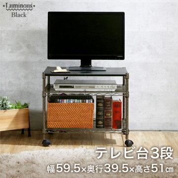 黒で決める!新発売ブラックニッケル木天板マルチラックW59.5×D39.5×H51BN5160-3