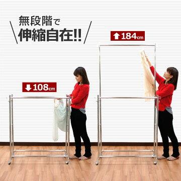 【送料無料】ハンガープロダブル100Wクローム幅100.5×奥行42×高さ108〜184cmHPD-100CR