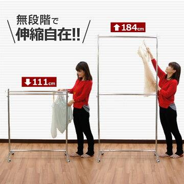 【送料無料】ハンガープロシングル2段式100Wクローム幅100.5×奥行42×高さ111〜184cmHPS2-100CR