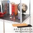 メタルラック ランキング常連 ルミナス luminous 収納家具 スチールラック ラック スチール製 [25mm]幅121.5x奥行46cm棚用 ウッドシート(表裏リバーシブルタイプ) MS1245-NB