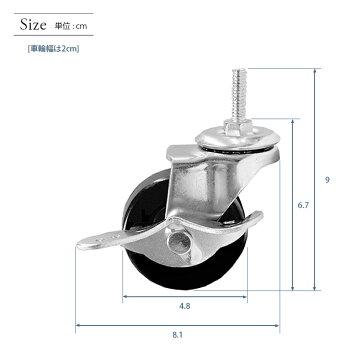 ルミナス径【19mm】ゴムキャスターストッパー付(2個)(取付時高さ6.7cm)CT-GL50