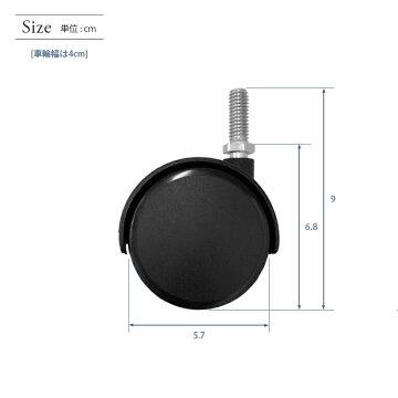 ルミナスプラス・径【25mm】共通ナイロンスキャスター(2個)(取付時高さ6.8cm)IHL-CSN2P