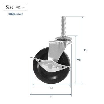 メタルラックランキング常連★ルミナスラックスチールラックスチールシェルフメタルシェルフ★★ルミナス25mm/業務用キャスター75φ(2個)(取付時高さ9.8cm)IHL-GCL075
