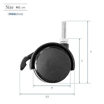 ルミナス径【19mm】ナイロンキャスターストッパー付き(取付時高さ5.2cm)(2個)IHT40CSL2P