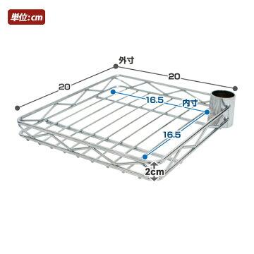 メタルラックランキング常連★隙間収納収納回転ターンテーブル25mm用回転テーブル(幅20×奥20cm)スリーブ付きNTR2020KTB
