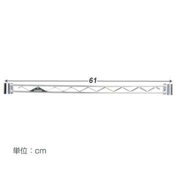 ルミナス径【25mm】補強バー60W(61cm)「スリーブ付」WBL-060SL